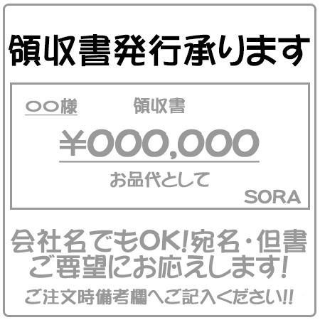 【SORA得】あやつり糸の世界 初回限定生産版 (Blu-ray)|sora3|06