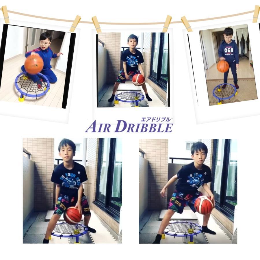 エアドリブル 最新版 バスケットボール ドリブル練習 室内 ミニバス 部活 リビング マンション 自主練 AirDribble トレーニング クリスマス 誕生日 プレゼント|soramame-system|03