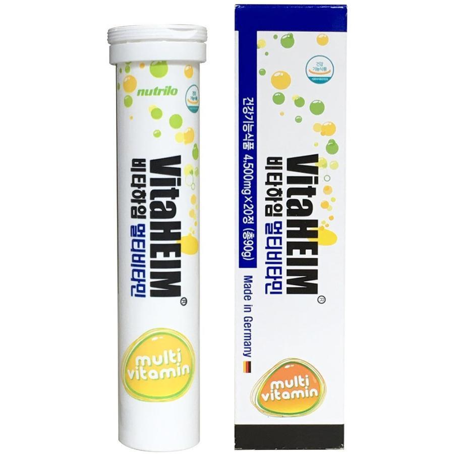 新作送料無料 ビタハイム マルチビタミン 発泡ビタミン 20錠入り オレンジ味 驚きの値段