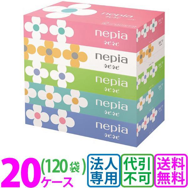 ティッシュ ネピア ネピネピテッシュ(5箱パック)×12袋 (20ケース) 1箱=300枚(150組)
