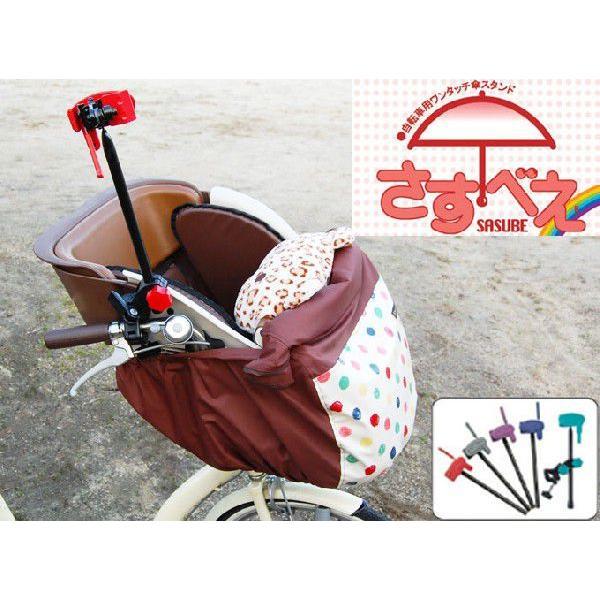 どこでもさすべえワンタッチタイプ 売れ筋 自転車傘スタンド 即日出荷