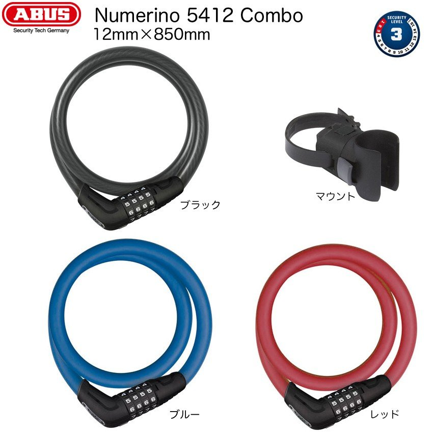 85cm x 12mm Black ABUS Combination Numerino 5412C Cable Lock