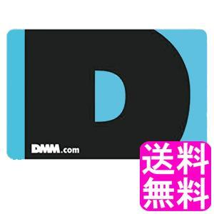 翌営業日迄にPINコード通知専用商品 最安値挑戦 DMMプリペイド 2000円 宅配便送料無料