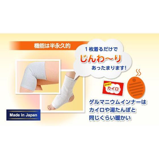 ゲルマニウム インナー 膝サポーター あったか 冷え性対策 保温 温活 2枚1組 左右兼用 両足 日本製 soseikan-ya 03