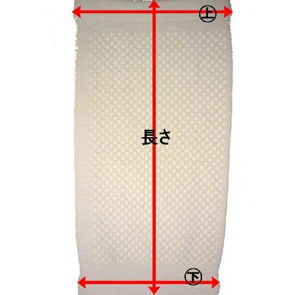 ゲルマニウム インナー 膝サポーター あったか 冷え性対策 保温 温活 2枚1組 左右兼用 両足 日本製 soseikan-ya 05