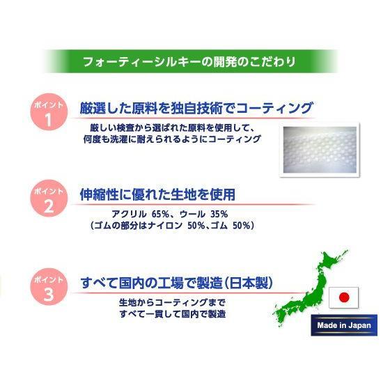 ゲルマニウム インナー 腹巻 あったか 冷え性対策 保温 温活 2つ折りタイプ 日本製|soseikan-ya|04