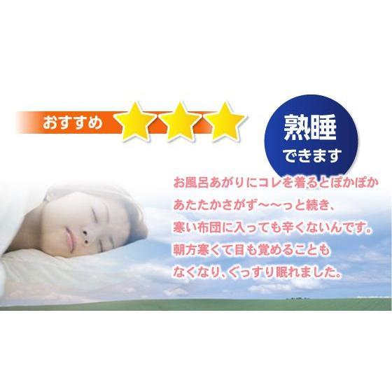 ゲルマニウム インナー 腹巻 あったか 冷え性対策 保温 温活 2つ折りタイプ 日本製|soseikan-ya|05