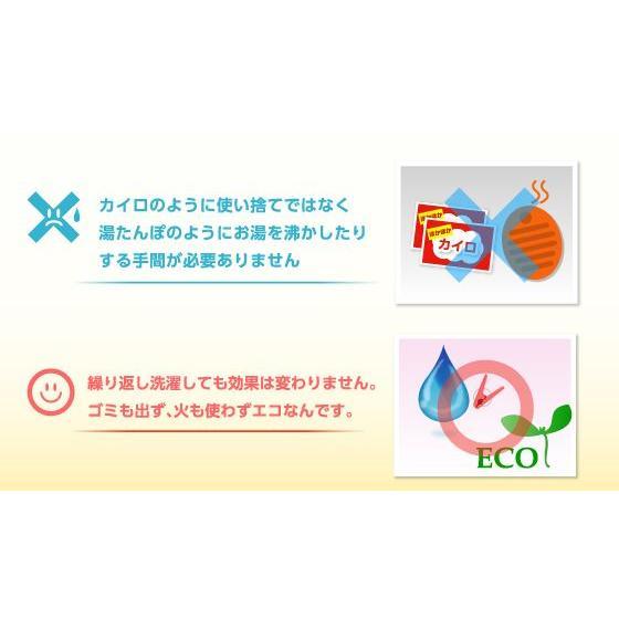 ゲルマニウム インナー 腹巻 あったか 冷え性対策 保温 温活 2つ折りタイプ 日本製|soseikan-ya|06