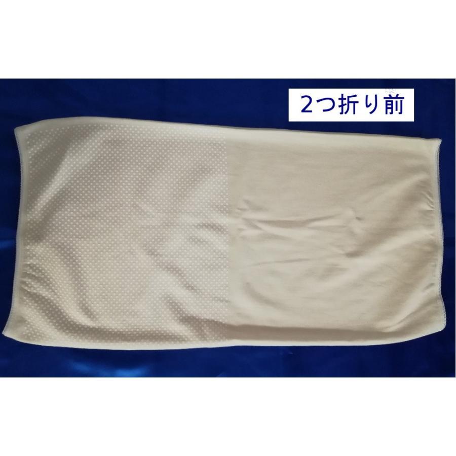 ゲルマニウム インナー 腹巻 あったか 冷え性対策 保温 温活 2つ折りタイプ 日本製|soseikan-ya|07