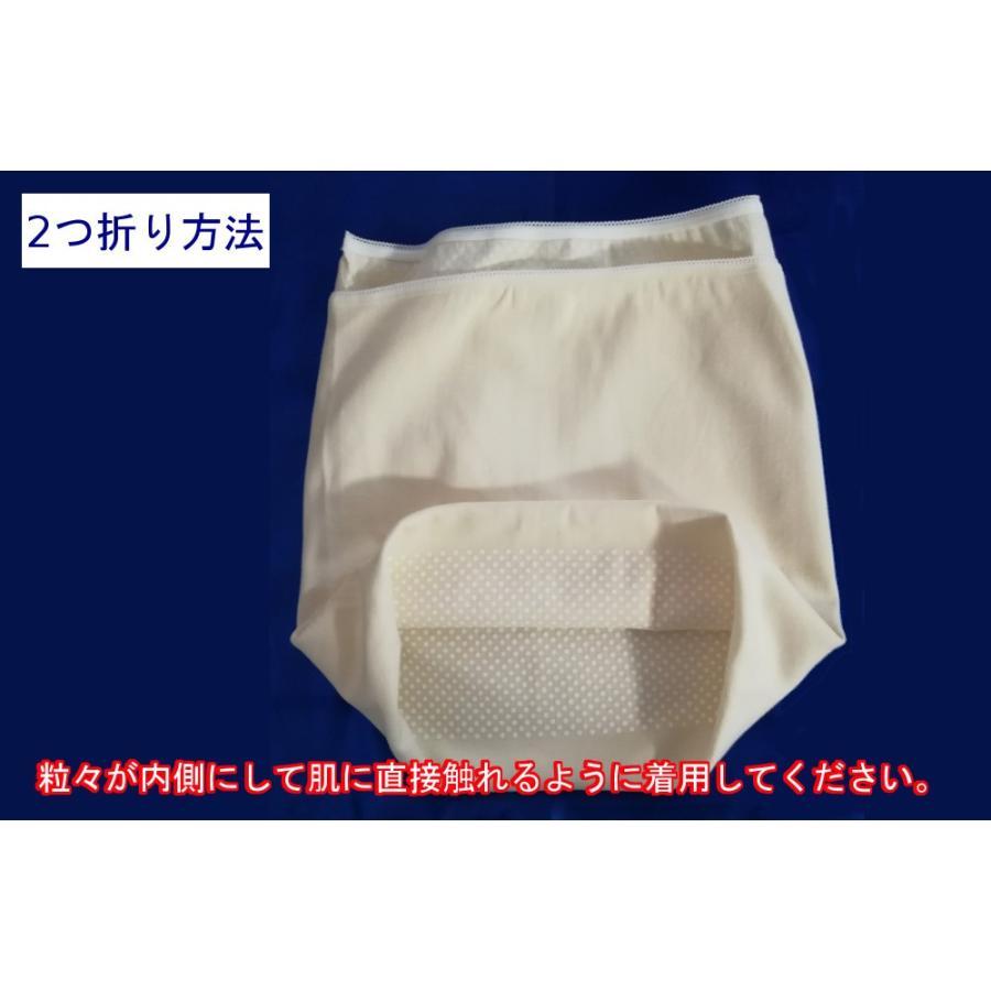 ゲルマニウム インナー 腹巻 あったか 冷え性対策 保温 温活 2つ折りタイプ 日本製|soseikan-ya|08