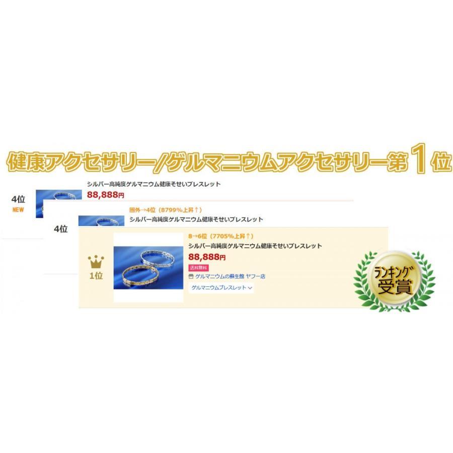 ゲルマニウムブレスレット 健康 シルバー オシャレ メンズ レディース 時計ベルト 日本製 ゲルマニウム16粒付き|soseikan-ya|02