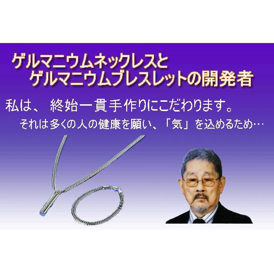 ゲルマニウムネックレス 肩こり 解消グッズ 健康 シルバー2面喜平鎖 日本製 細め3.5ミリ幅60センチ 洗浄液付き|soseikan-ya|06