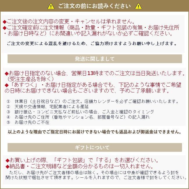 健康食品 飲む有機ゲルマニウム(Ge-132)カプセル 250mg×30粒 日本製 自社生産 サプリメント|soseikan-ya|14