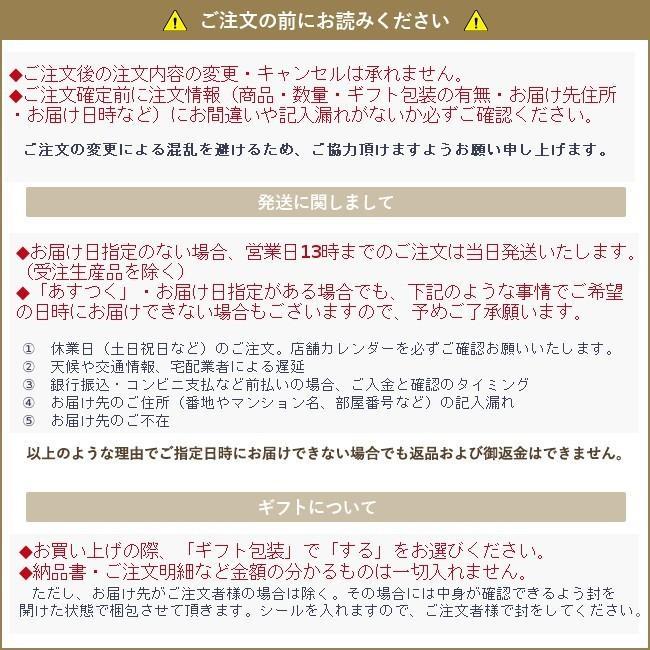 健康食品 飲む有機ゲルマニウム入り 250mg×30粒 そせいサプリメント 日本製 自社生産|soseikan-ya|13