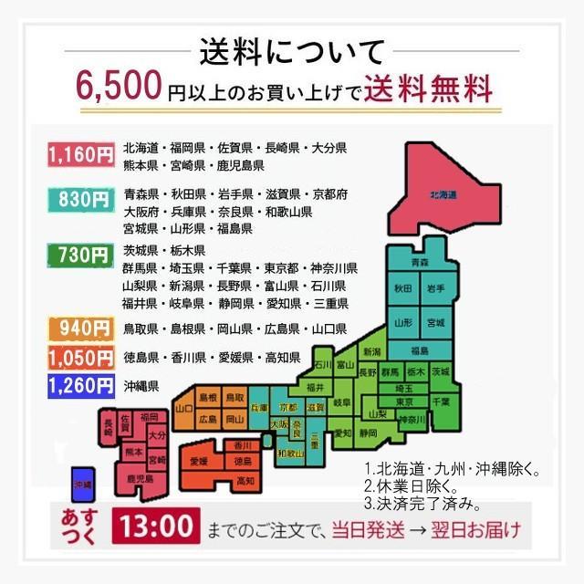 健康食品 飲む有機ゲルマニウム入り 250mg×30粒 そせいサプリメント 日本製 自社生産|soseikan-ya|14