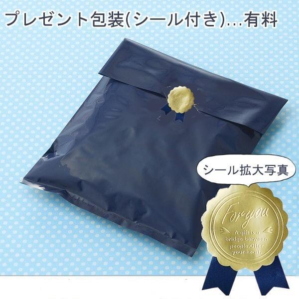 健康食品 飲む有機ゲルマニウム入り 250mg×30粒 そせいサプリメント 日本製 自社生産|soseikan-ya|15
