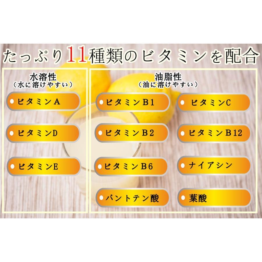 健康食品 飲む有機ゲルマニウム入り 250mg×30粒 そせいサプリメント 日本製 自社生産|soseikan-ya|06