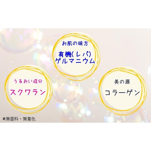 ゲルマニウム化粧品 コスメ ギフト プレゼント クリーム 30g ゲルマニウム高濃度配合(Gradeup) 日本製 soseikan-ya 09