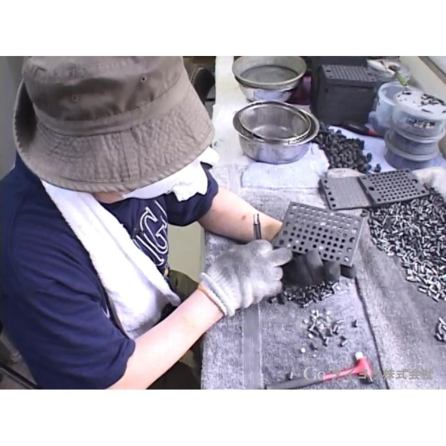 とんがりゲルマニウム金属粒 大きめの直径7ミリ×10粒入り 一般医療機器 肩こり 腰痛 解消グッズ プレゼント 日本製 自社製造|soseikan-ya|04