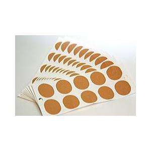 ゲルマニウム粒用貼替えシール(絆創膏)日本製 10粒分×10枚 soseikan-ya