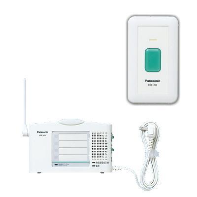 正規品販売! ワイヤレスコール パナソニック 壁掛発信器+卓上受信器 セット [ ECE1708P-ECE1601Pセット ], シメマチ d91fdf18