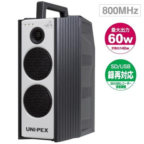 【アウトレット☆送料無料】 WA-872SU UNI UNI PEX ユニペックス [ 800MHz ワイヤレスアンプ(ダイバシティ)(CD・SD・USB付) [ 800MHz WA872SU ], キクマチョウ:269bc836 --- lighthousesounds.com