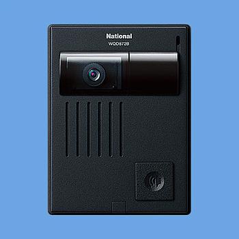 WQD872B パナソニック電工 テレビドアホン 玄関番 カメラ付ドアホン子器(小型&薄型タイプ)(露出型)(警報表示付)(オフブラック)[ WQD872B ]