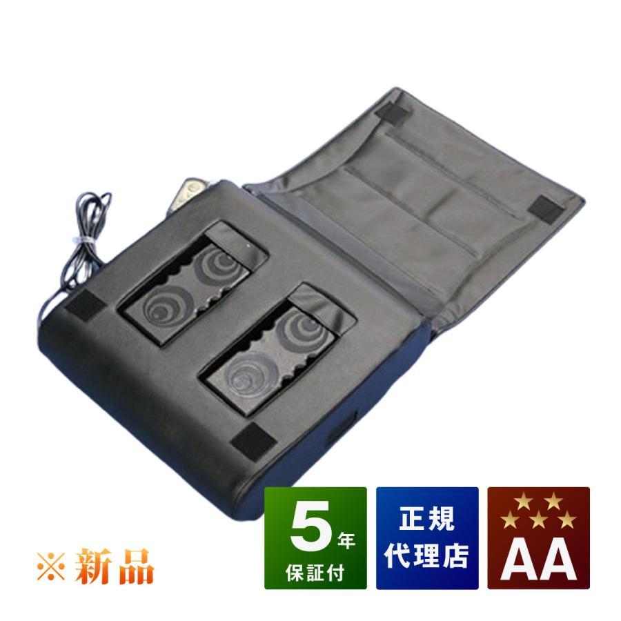 磁気のいぶき 新品 磁気治療器 朝日技研工業 5年保証付