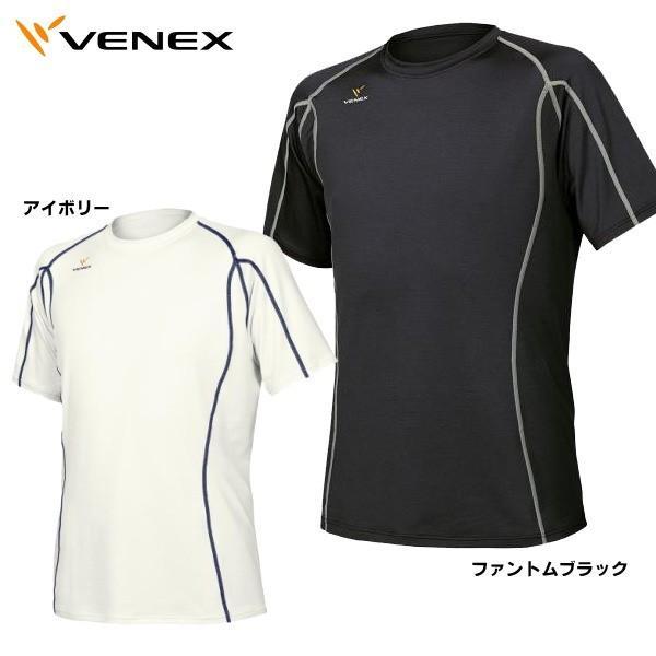 VENEX(ベネクス)メンズ リチャージ ショートスリーブ リカバリーウェア トレイルランニングに最適♪