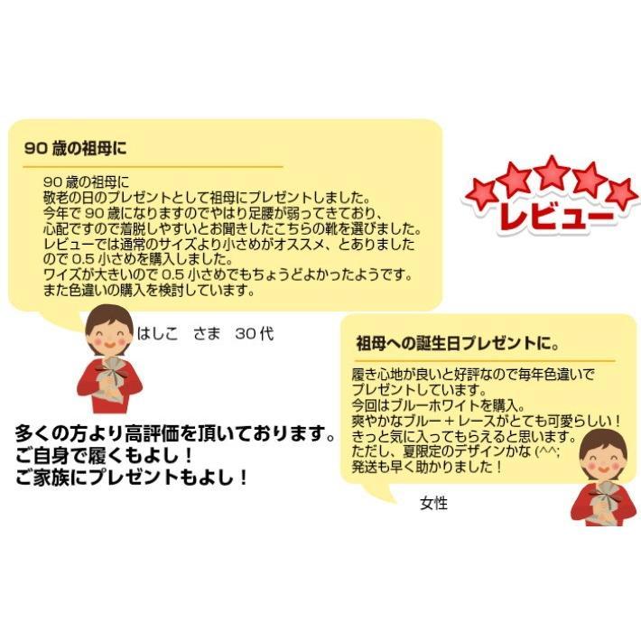 【人気No,1】アサヒ シューズ 快歩主義  L011(沖縄・離島・一部地域は別途追加送料がかかります。)|sou-care|02