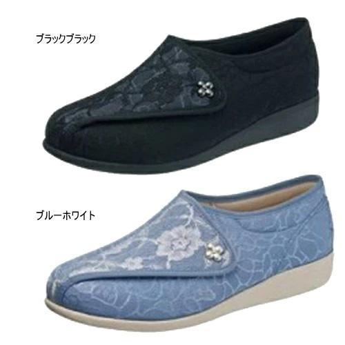 【人気No,1】アサヒ シューズ 快歩主義  L011(沖縄・離島・一部地域は別途追加送料がかかります。) sou-care 06