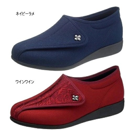 【人気No,1】アサヒ シューズ 快歩主義  L011(沖縄・離島・一部地域は別途追加送料がかかります。) sou-care 07