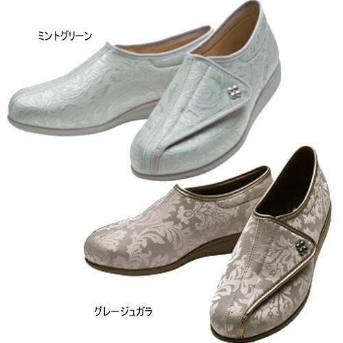 【人気No,1】アサヒ シューズ 快歩主義  L011(沖縄・離島・一部地域は別途追加送料がかかります。) sou-care 08