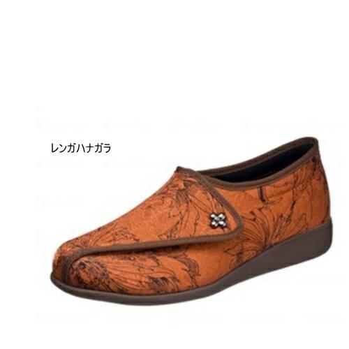【人気No,1】アサヒ シューズ 快歩主義  L011(沖縄・離島・一部地域は別途追加送料がかかります。) sou-care 09