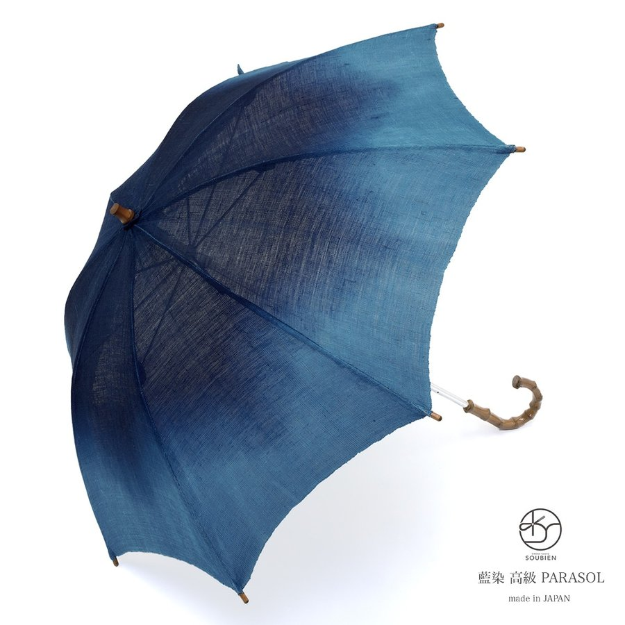 65%OFF【送料無料】 日傘 藍 インディゴブルー ネイビー 青 花 グラデーション 藍染 引染 麻 和装小物 便利小物 日本製 送料無料, LOOP SHOES SHOP 86df9930