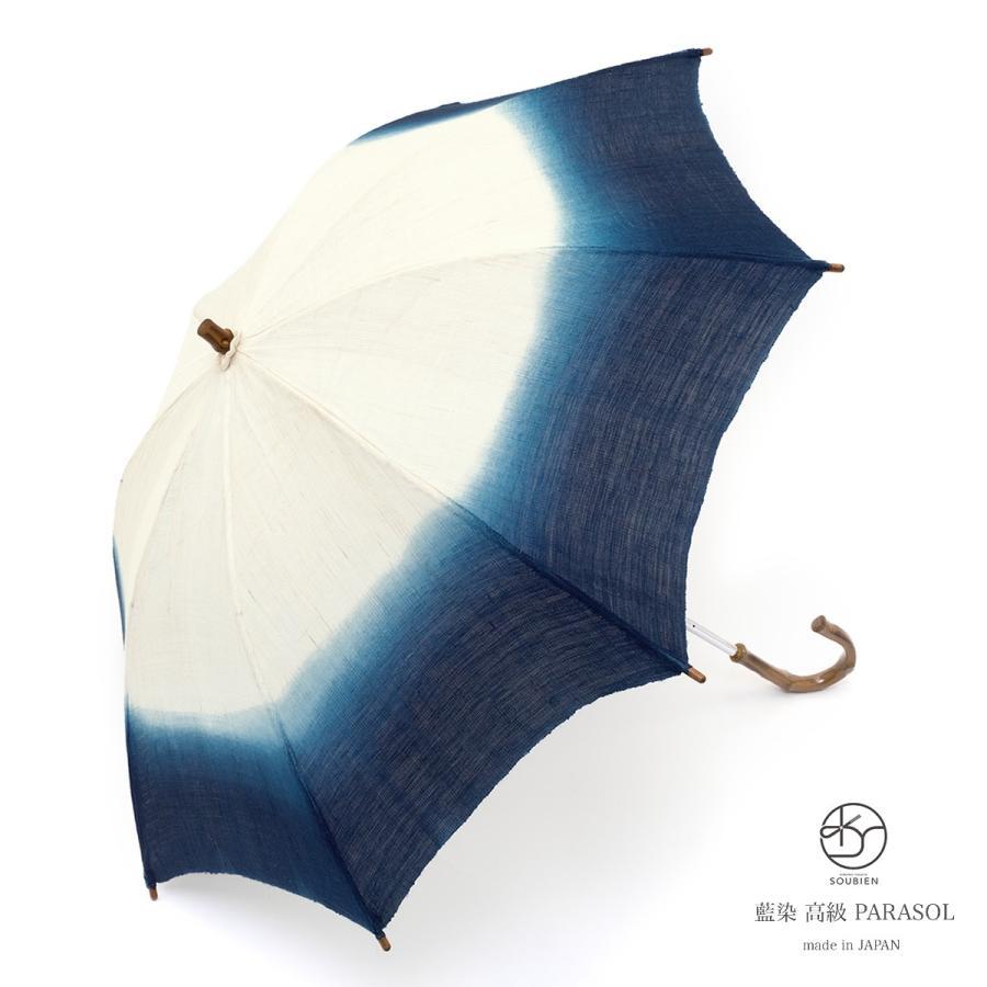 【即発送可能】 日傘 生成り オフホワイト 藍 ネイビー 月 グラデーション 藍染 引染 麻 和装小物 便利小物 日本製 送料無料, 南国フルーツ-果実村TOKIO f005f106