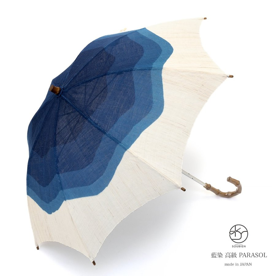 激安価格の 日傘 藍 インディゴブルー ネイビー 生成り 波 グラデーション 藍染 引染 麻 和装小物 便利小物 日本製 送料無料, クマノガワチョウ aae09d57