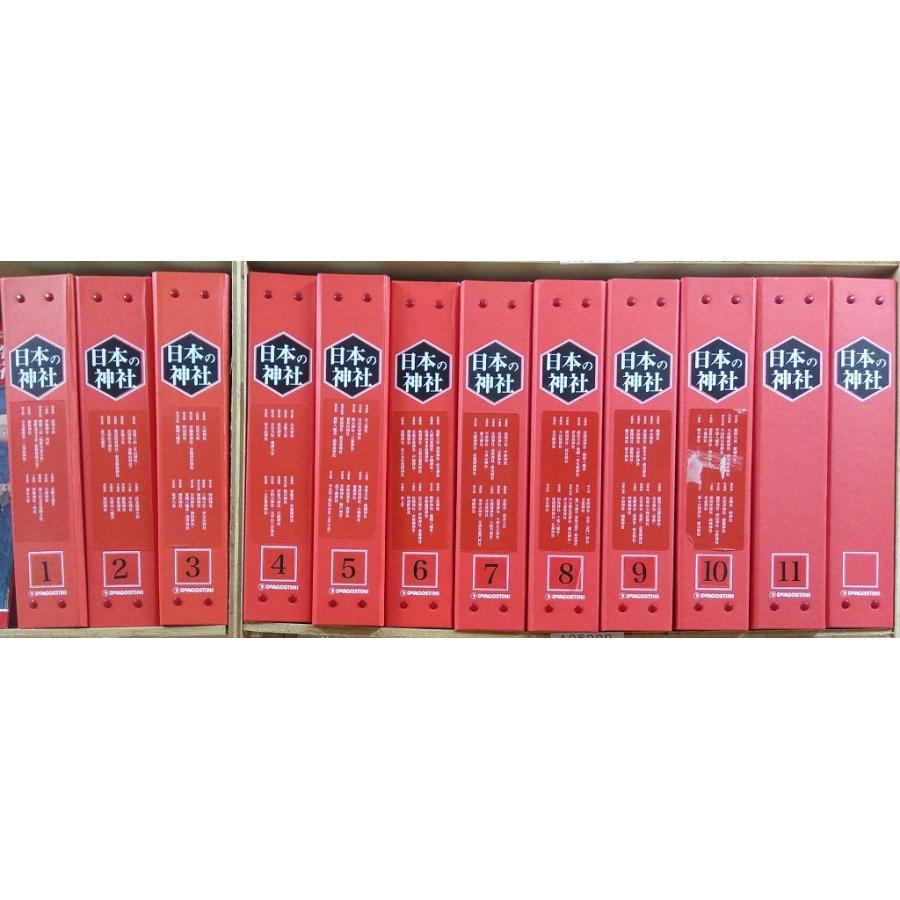 週刊日本の神社 12巻120冊+総索引号全121冊セット デアゴスティーニ B:良好 A0550B