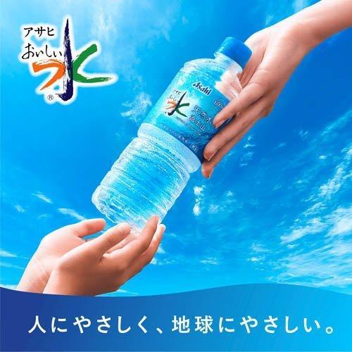 おいしい水 六甲 ( 2L*12本セット )/ 六甲のおいしい水 soukai 02