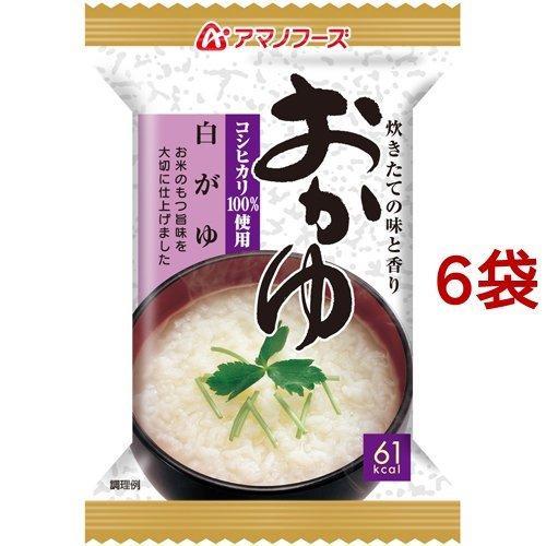 アマノフーズ おかゆ 白がゆ ( 6食セット )/ アマノフーズ soukai