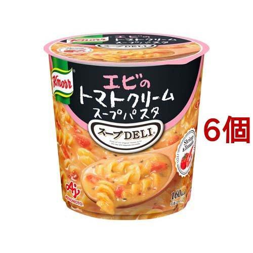 トマト クリーム スープ