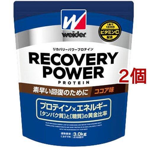 ウイダー リカバリーパワープロテイン ココア味 ( 3.0kg*2コセット )/ ウイダー(Weider) ( プロテイン )