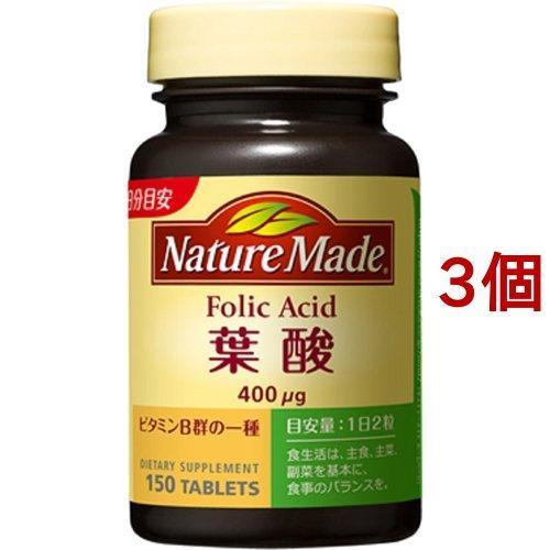 ネイチャーメイド 葉酸 ( 150粒入*3コセット )/ ネイチャーメイド(Nature Made) soukai