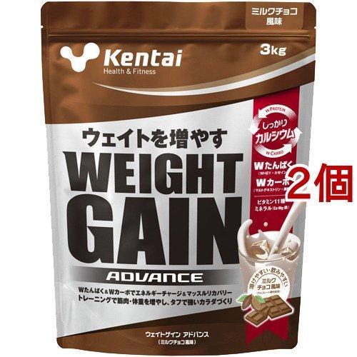 Kentai(ケンタイ) ウェイトゲインアドバンス ミルクチョコ風味 ( 3kg*2コセット )/ kentai(ケンタイ)