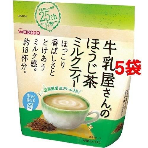 和光堂 牛乳屋さんのほうじ茶ミルクティー 袋 ( 200g*5コセット )/ 牛乳屋さんシリーズ|soukai