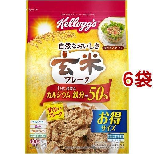 玄米 フレーク ダイエット