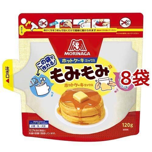 ホット ミックス 森永 ケーキ