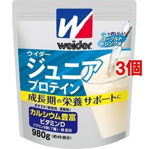 ウイダー ジュニアプロテイン ヨーグルトドリンク味 ( 980g*3コセット )/ ウイダー(Weider)