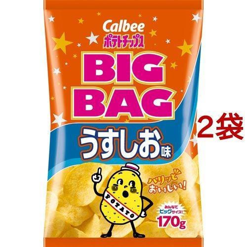 ポテト チップス 何 味