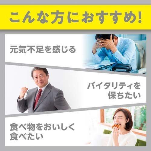 DHC 亜鉛 60日分 ( 60粒 )/ DHC サプリメント :4511413403730:爽快 ...